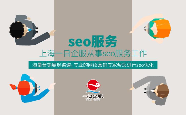 网站seo优化大全-01.jpg