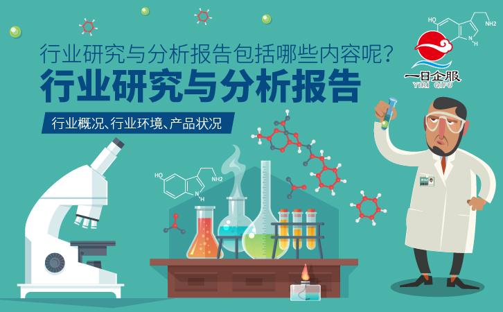 上海行业研究与分析流程-03.jpg