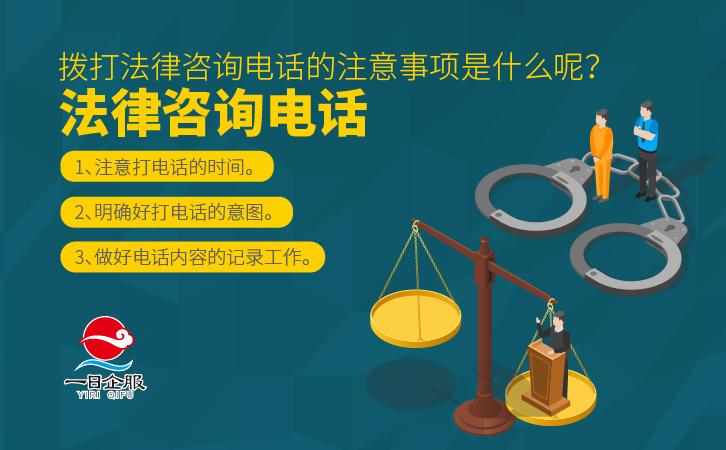 如何让律师提供免费法律咨询呢?-02.jpg